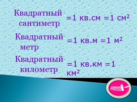 hello_html_4e01624a.png