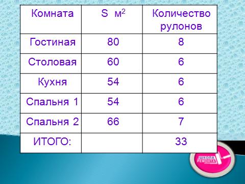 hello_html_m1622261e.png