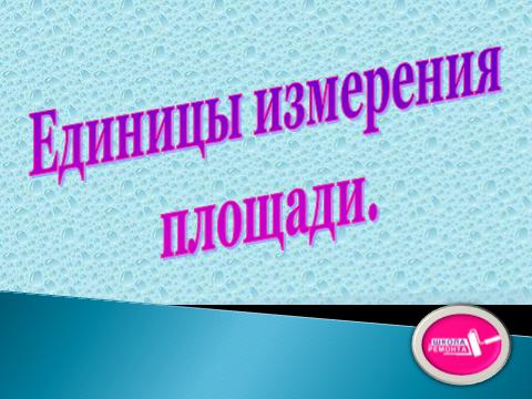 hello_html_m3796adde.png