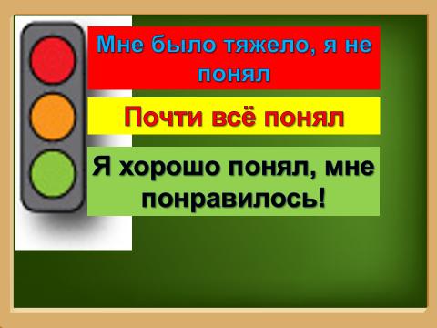 hello_html_m1355340e.png