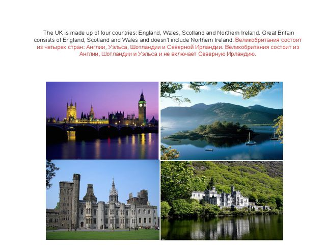 The UK is made up of four countries: England, Wales, Scotland and Northern I...