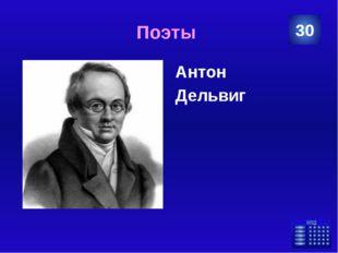 Друзья «С Пушкиным на дружеской ноге» был какой герой произведения Н.Гоголя 4