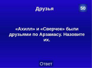 Источники http://www.gorlib.ru/bib/texts/school/g/gogol/md/img/bolevsky_chich