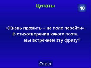 Поэты Он был не только поэтом, но и педагогом, обучал русскому языку императо