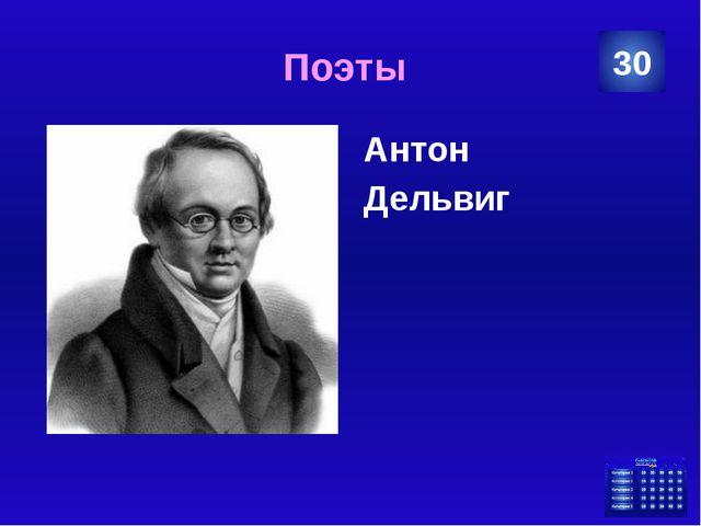 Друзья «С Пушкиным на дружеской ноге» был какой герой произведения Н.Гоголя 4...