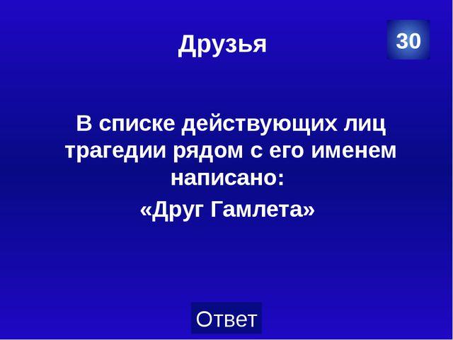 Дары Гербовый лист ценою в один рубль 30