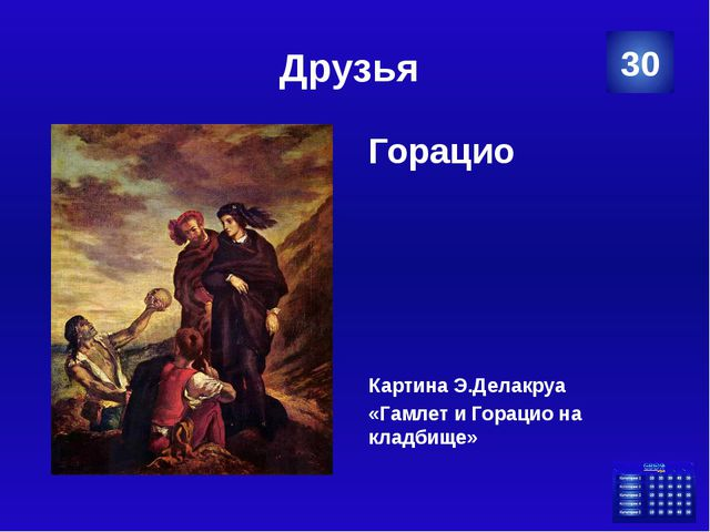Дары Мадригал - небольшое музыкально-поэтическое произведение, обычнолюбовно...