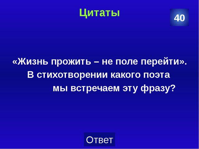 Поэты Он был не только поэтом, но и педагогом, обучал русскому языку императо...