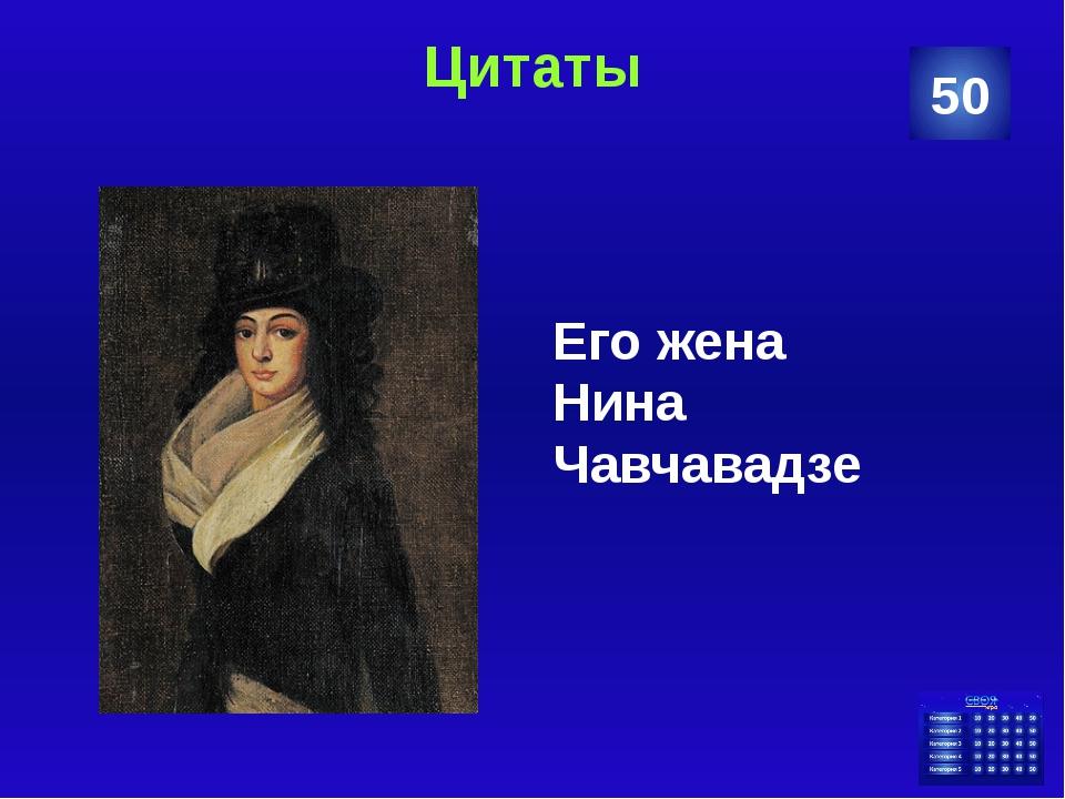 Даты В каком году умерли Гоголь и Жуковский 20 Ответ