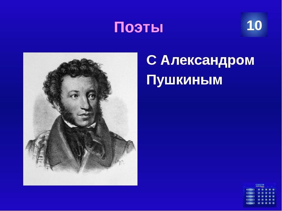 Даты В это году при участии М. Ломоносова в Москве был открыт первый универси...
