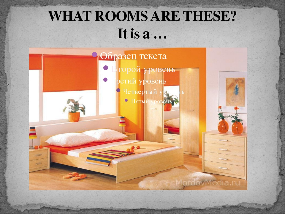 WHAT ROOMS ARE THESE? It is a …