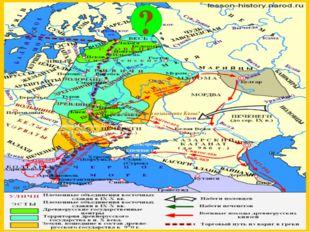 Чем объясняется возвышение Киева? Киев – ниже основных притоков Днепра. Поэт