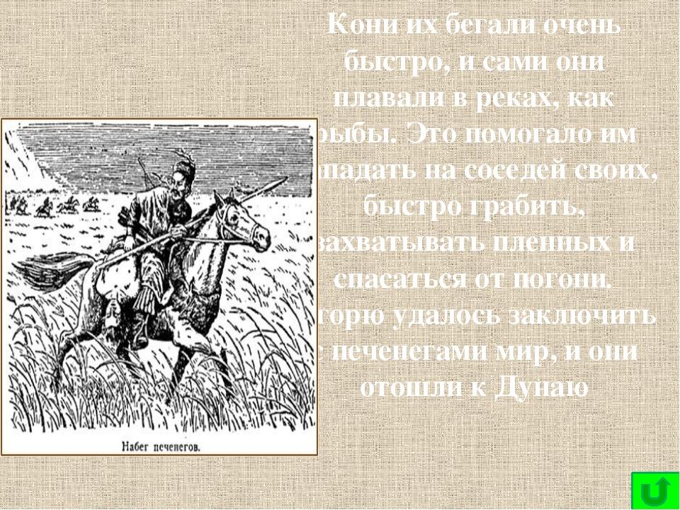 Князь дружина К И Е В С К А Я Р У С Ь ПОЛЮДЬЕ Полюдье – поездка князя за дань...