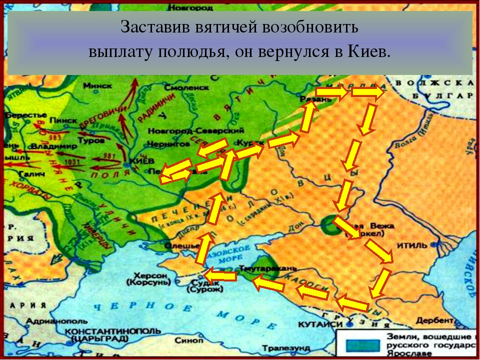 В чьих интересах был принят договор между Византией и Русью? Почему? Святосла...