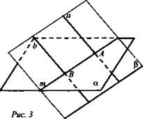 http://compendium.su/mathematics/geometry10/geometry10.files/image078.jpg