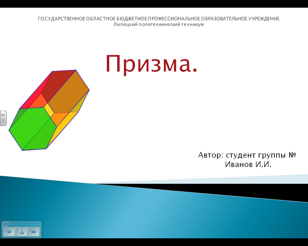 hello_html_529196ed.png