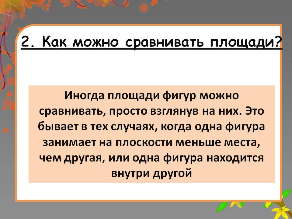 hello_html_1b440eb0.jpg