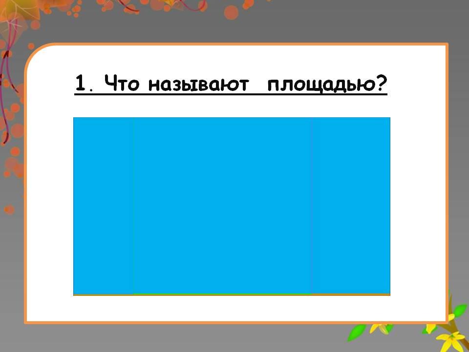 hello_html_31e17267.jpg