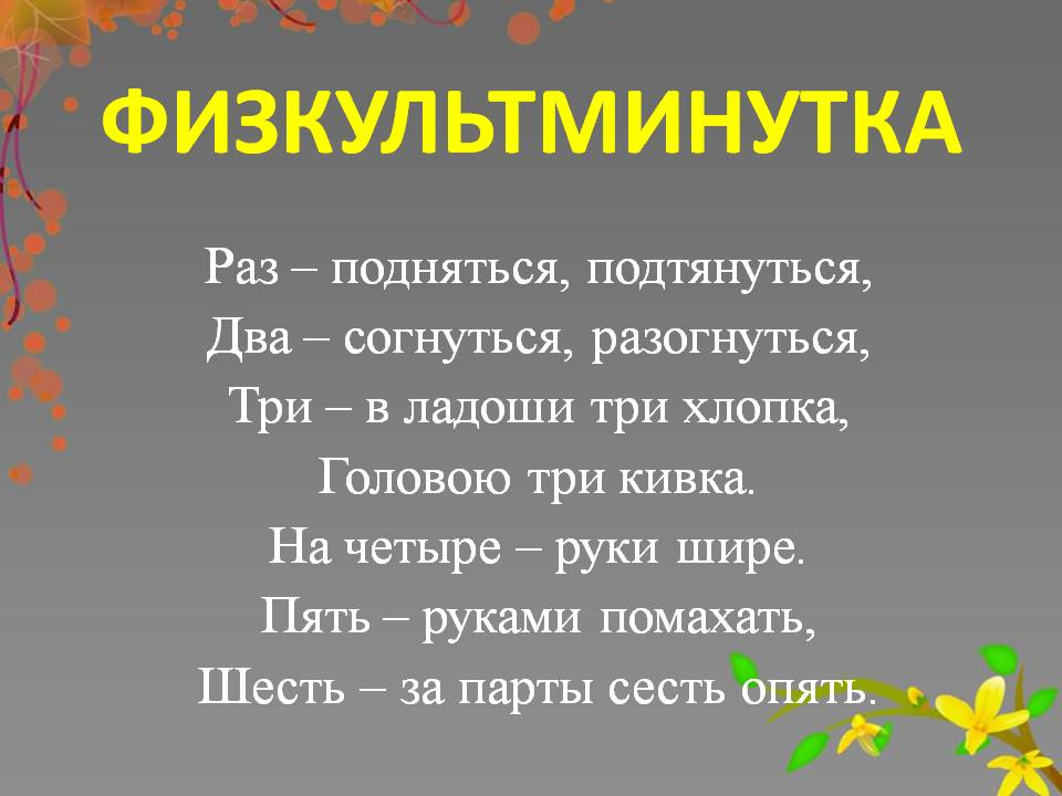 hello_html_76f04309.jpg