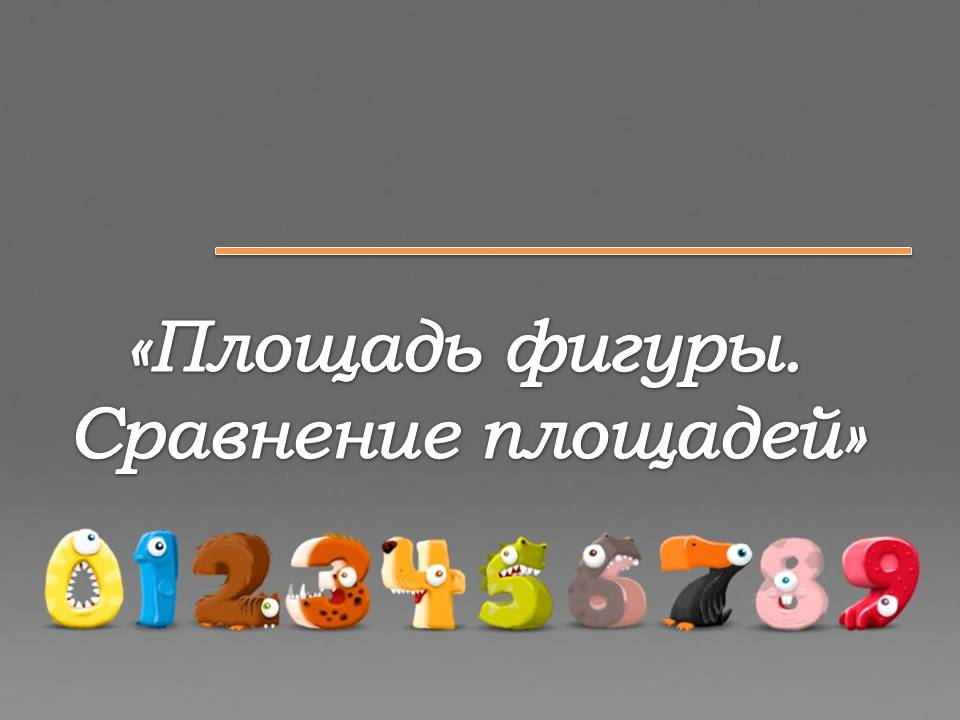 hello_html_m2062ebe9.jpg
