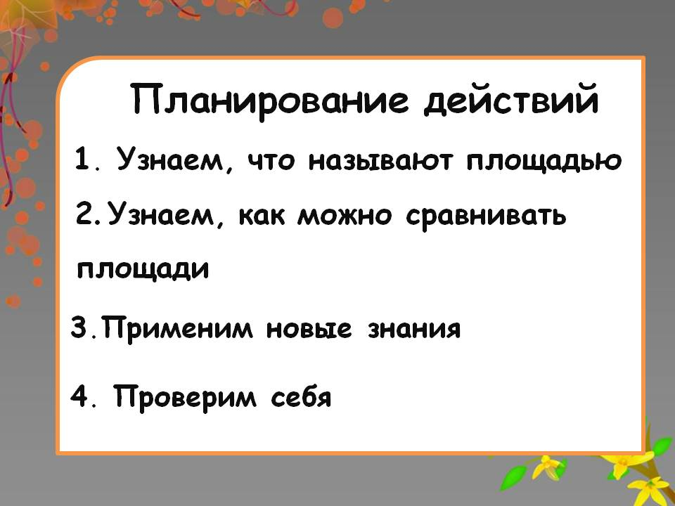 hello_html_m53039c1f.jpg
