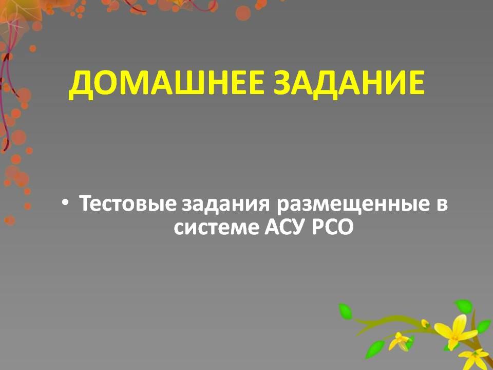 hello_html_m5c48e098.jpg
