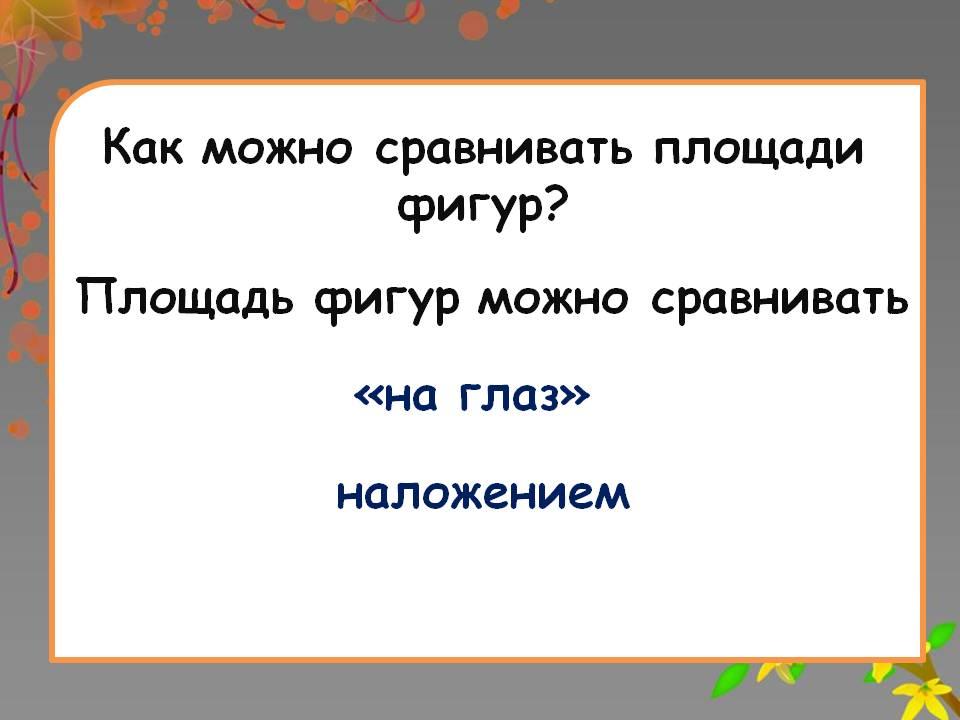 hello_html_m66382a59.jpg