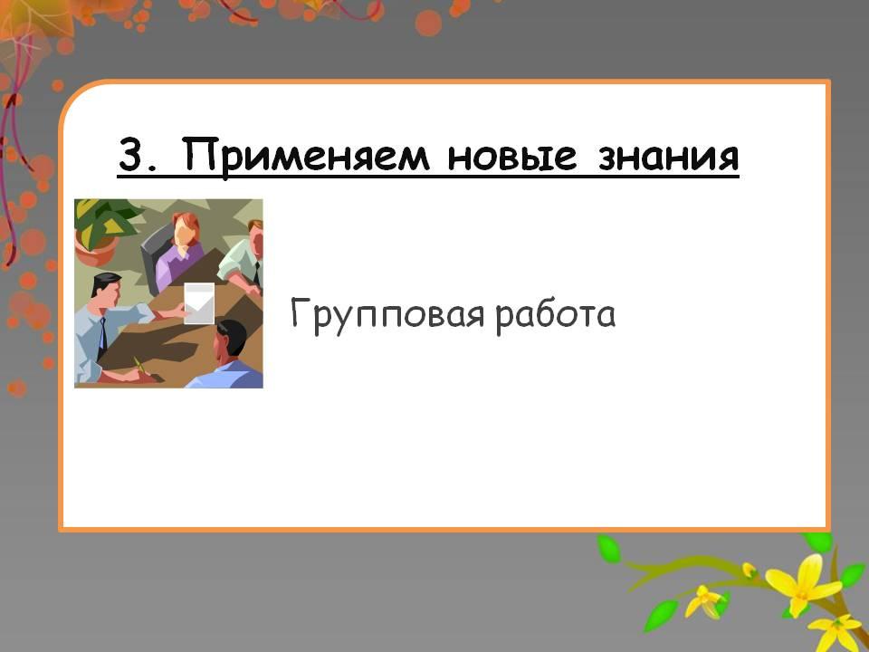 hello_html_mf1c2e26.jpg