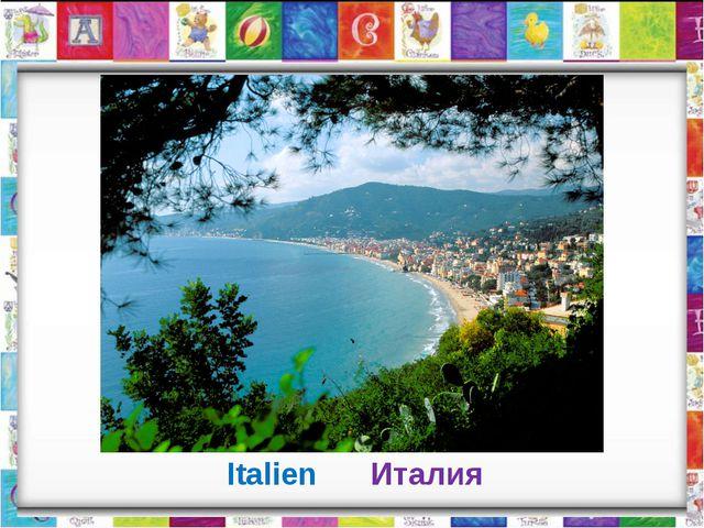 """Italien Италия Поётся песня на мелодию итальянской народной песни 19 века """"O..."""