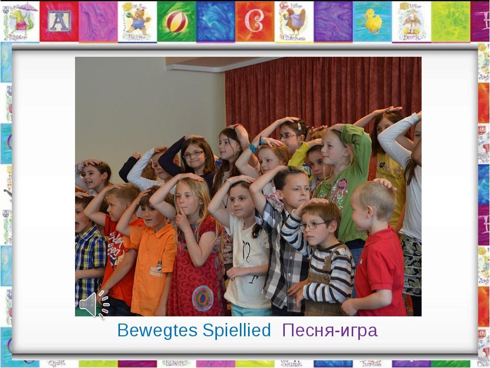 Bewegtes Spiellied Песня-игра Вы уже знаете, что это песня с движениями, зам...