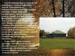 Сергей принадлежал к числу детей, учившихся с особым тщанием и охотой. Препо