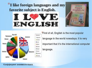 First of all, English is the most popular language in the world nowadays. It
