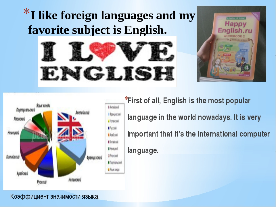 First of all, English is the most popular language in the world nowadays. It...