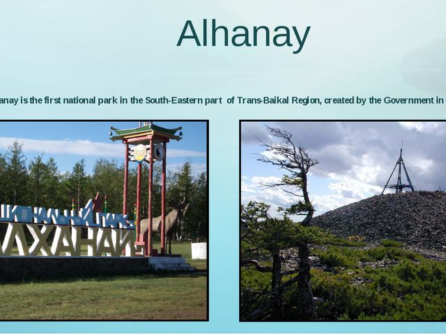Alhanay Alkhanay is the first national park in the South-Eastern part of Tran...