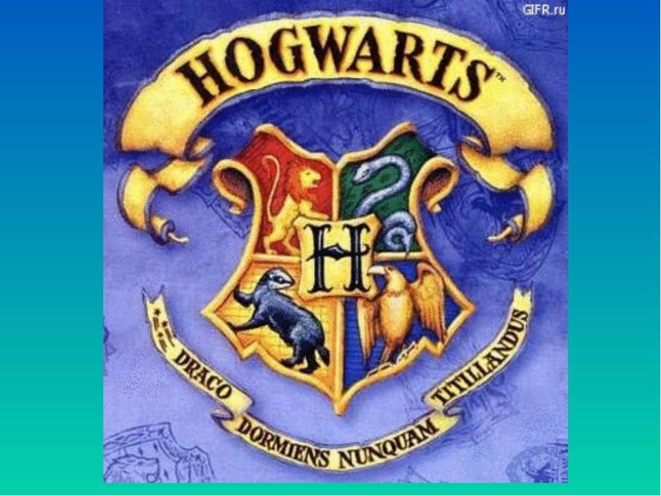 Гарри поттер школы магии названия гадание на картах таро на каждый день одна карта
