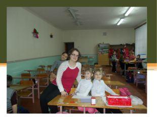 Дети рисуют, проводят конкурсы рисунков и поделок Г НАШ ГРУППА ПРОДЛЕННОГО ДНЯ