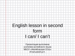English lesson in second form I can/ I can't Презентация выполнена учителем а