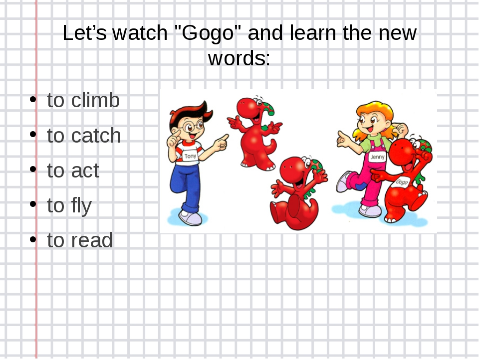 "Let's watch ""Gogo"" and learn the new words: to climb to catch to act to fly t..."