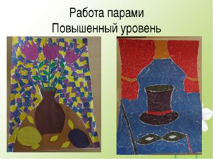 Домашнее задание Подобрать иллюстрации натюрмортов: I группа: отечественных х