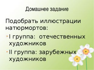 Образовательные ресурсы http://ru.wikipedia.org/wiki http://www.artsait.ru ht