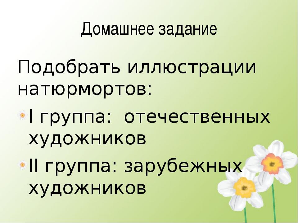 Образовательные ресурсы http://ru.wikipedia.org/wiki http://www.artsait.ru ht...