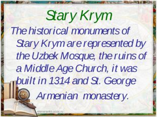 Stary Krym The historical monuments of Stary Krym are represented by the Uzbe