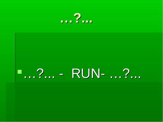 …?... …?... - RUN- …?...