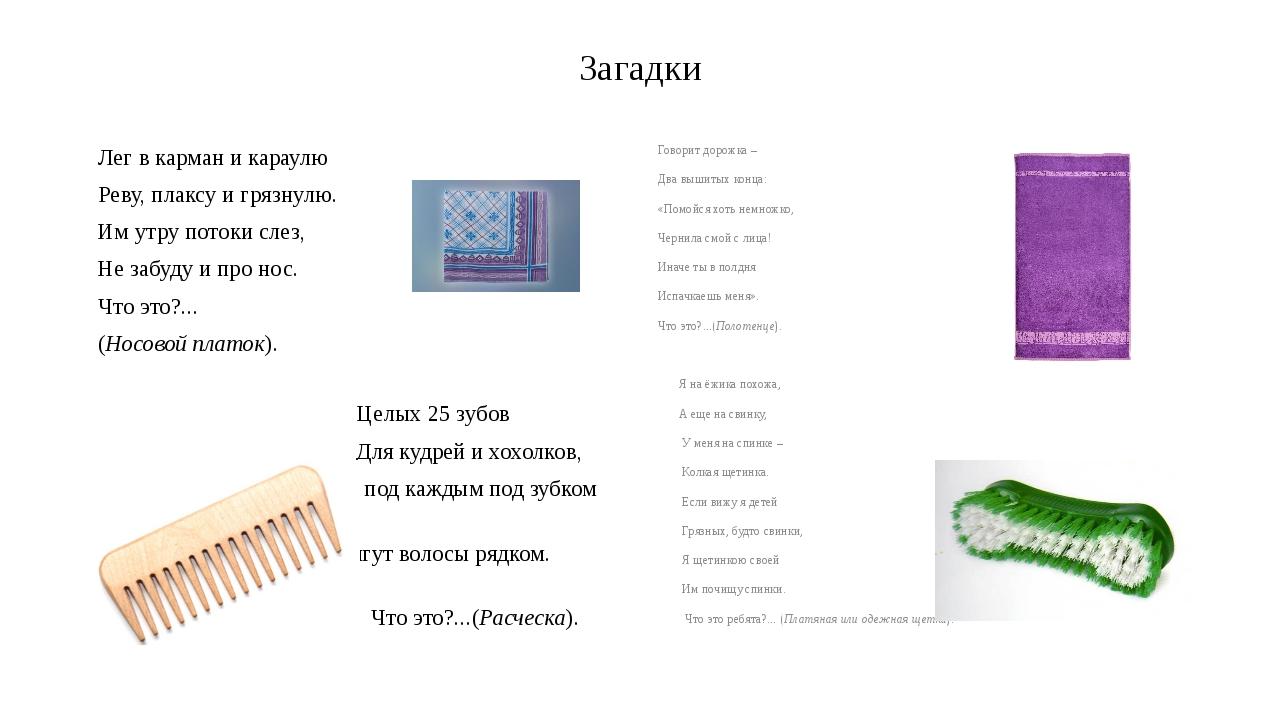 перестану стихи к подарку расческа представлены все обои