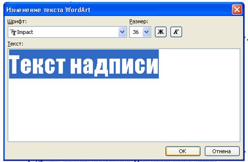hello_html_m4e85f2b8.png