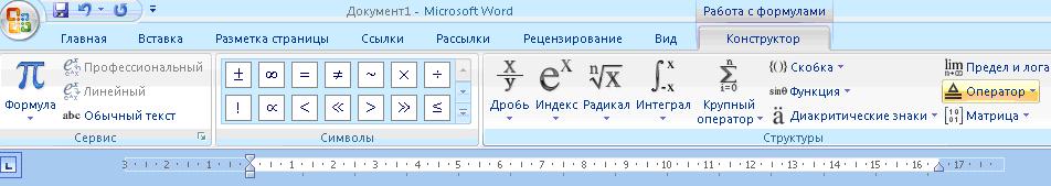 hello_html_m7efc1fcc.png