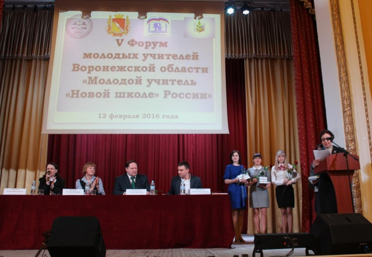 http://www.vspu.ac.ru/images/dyno_news/img56bdf14ec75d6.jpg