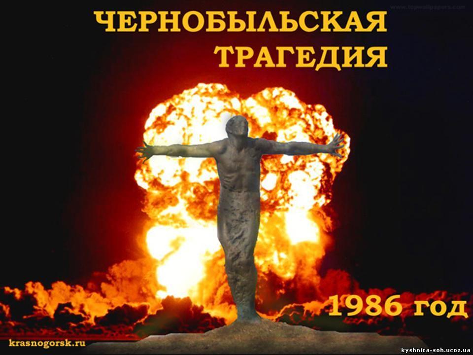http://kyshnica-soh.ucoz.ua/_nw/0/66474989.jpg