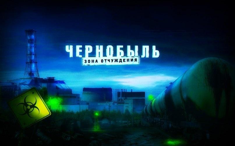 http://risovach.ru/upload/2014/11/generator/chernobyl_67757478_orig_.jpg