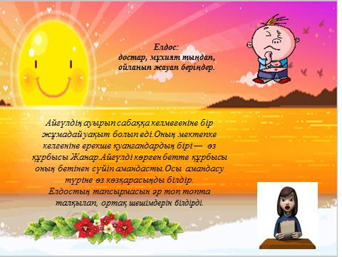 hello_html_7fbd516e.png